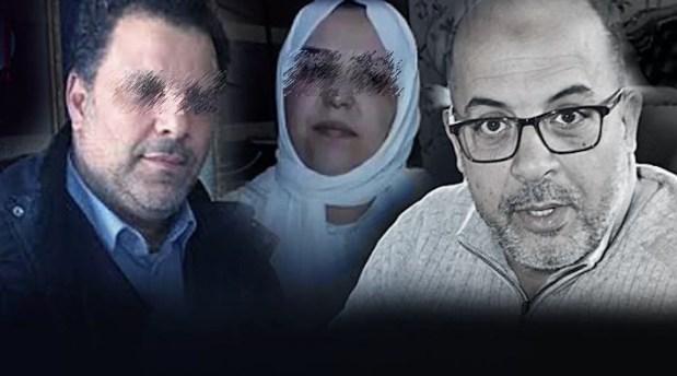 قضية مرداس.. الشرطة التركية تسلم الأمن المغربي المشتبه فيه الرابع