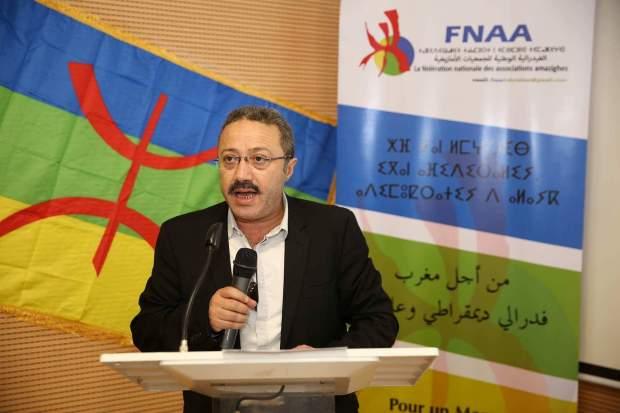في مؤتمرها الثاني.. انتخاب أرحموش منسقا وطنيا للفيدرالية الوطنية للجمعيات الأمازيغية (صور)