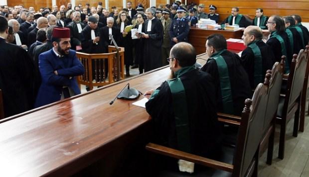 قضية اكديم إيزيك.. تأجيل الاستماع إلى الشهود من محرري المحاضر