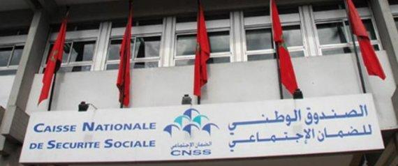 """تفاديا للهجوم الإلكتروني العالمي.. إغلاق المواقع الإلكترونية لـ""""CNSS"""""""