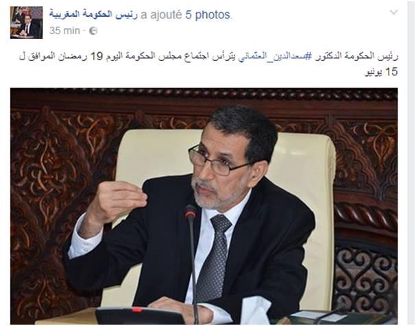الفايسبوكيين شادين فيهم.. صفحة رئيس الحكومة نقصات نهار من رمضان!