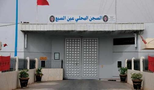 مندوبية السجون كتنفي عاوتاني: معتقلو الحسيمة ما دارو حتى رسالة والإضراب عن الطعام غير إشاعة!!