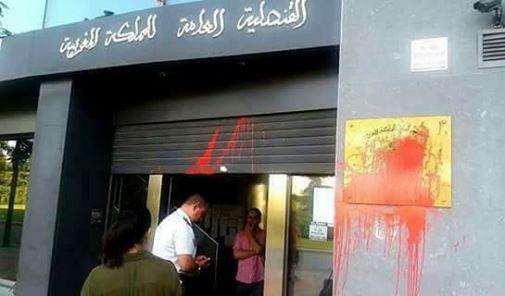 بعد الاشتباه في تورط مغاربة في الهجوم الإرهابي.. الاعتداء على قنصلية المغرب في كاطالونيا