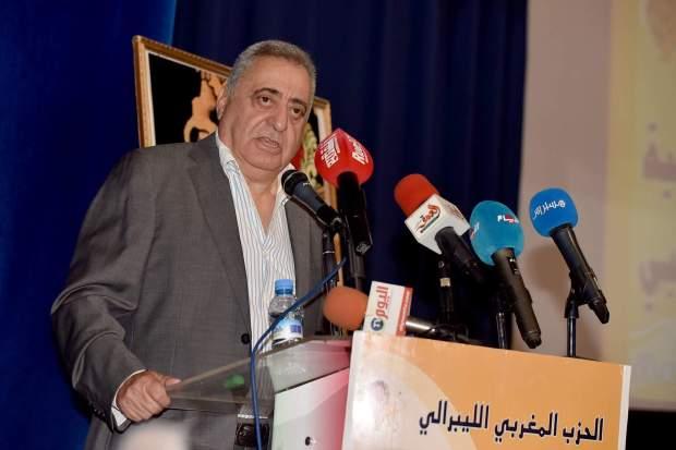الحزب المغربي الليبرالي.. عند السبع عندو زيان…!! (صور)