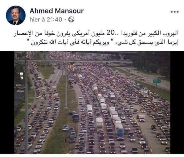 فا يسبوكين عطاوه خو جوابو.. أحمد منصور كيتشفى فضحايا إعصار إيرما