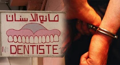 طفل توفي بسبب تسمم ميكروبي ونزيف عند صانع أسنان تقليدي.. ضرسة القتل!