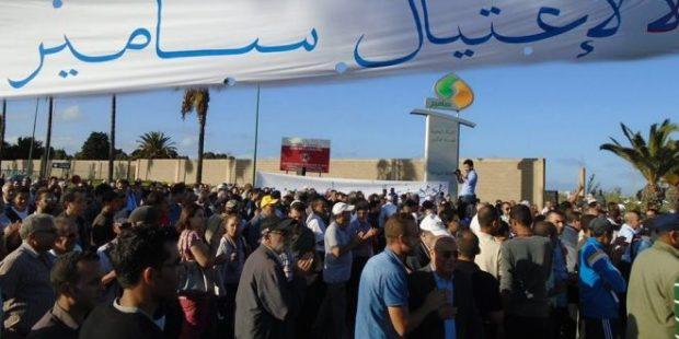 للمطالبة بإعادة تشغيل مصفاة سامير.. مسيرة بالسيارات من المحمدية إلى الدار البيضاء
