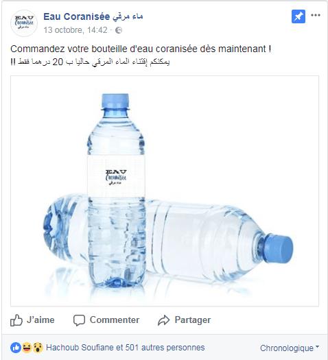 """بيزنس الدين.. صفحة على الفايس بوك تبيع """"الماء المرقى"""" بـ20 دهما!!"""