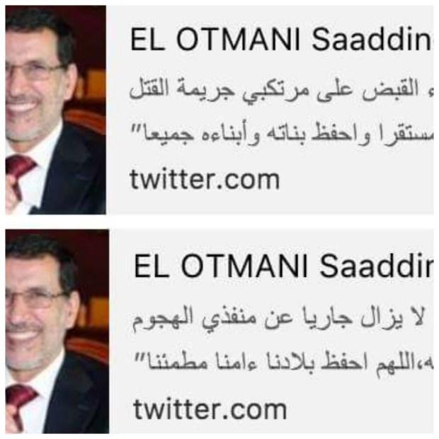 العثماني ما جايب خبار.. لم يتم بعد اعتقال منفذي جريمة مراكش!