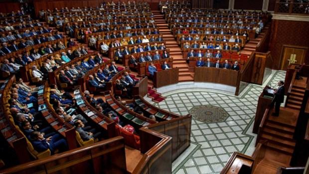 """آخر إبداعات البرلمانيين.. """"الكَوْطَطَة"""" في مجلس المستشارين!!"""