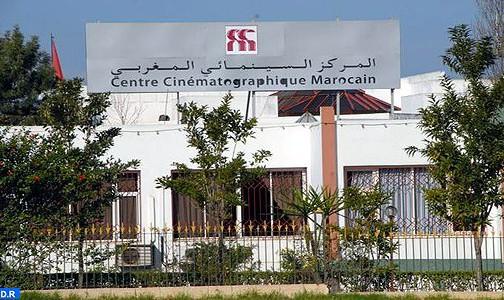 23 مليون و550 ألف درهم.. المركز السينمائي المغربي كيفرّق الفلوس!