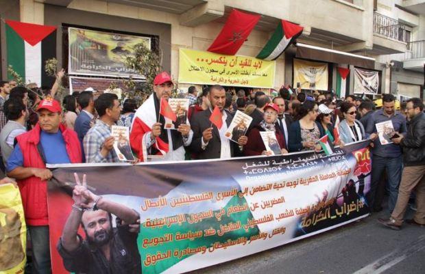 """هاد الشي اللي كان ناقصنا.. وقفة احتجاجية في الرباط ضد """"وعد بلفور""""!"""