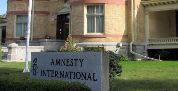 منظمة العفو الدولية: قرار ترامب طائش واستفزازي