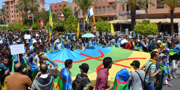 لإقرار رأس السنة الأمازيغية عيدا وطنيا وعطلة مدفوعة الأجر.. جمعيات أمازيغية تدعو إلى الإضراب!