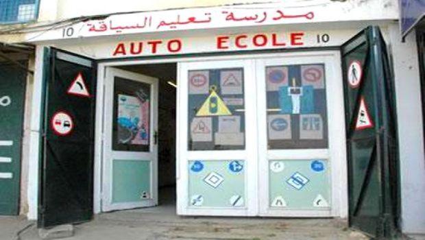 بشروط جديدة.. فتح النظام المعلوماتي لمؤسسات تعليم السياقة لحجز مواعيد الامتحان