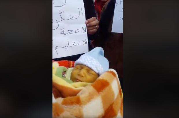 وفاة رضيع في المستشفى الجهوي لبني ملال.. توضيحات مديرية الصحة
