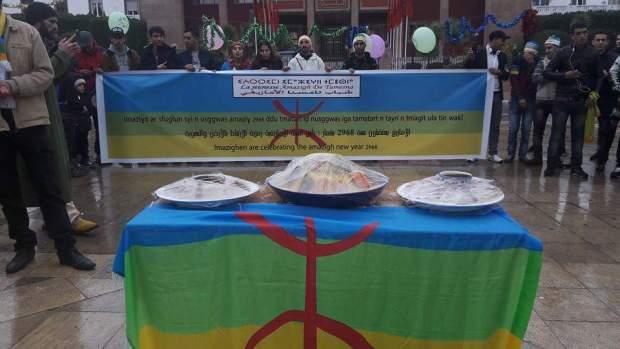 بالصور من أمام البرلمان/ الرباط.. احتجاج واحتفال برأس السنة الأمازيغية