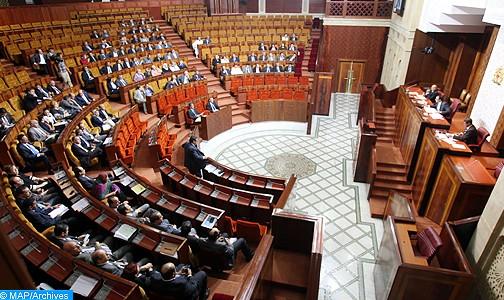 100 مقترح قانون و1500 مشروع قانون مصادق عليها.. حصيلة البرلمان والحكومة منذ 1963 في موسوعة