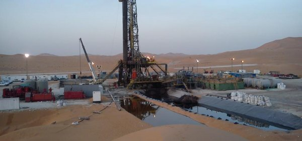 """للتنقيب عن النفط في منطقة """"تانفيت"""".. مكتب الهيدروكاربورات والمعادن يوقع اتفاقا مع شركتي """"شيل"""" و""""ريبسول"""""""