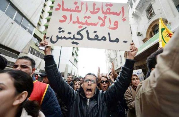 كازا.. نقابات وأحزاب تدعو إلى وقفة ضد الفساد ونهب المال العام