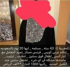 FB_IMG_1519511757323