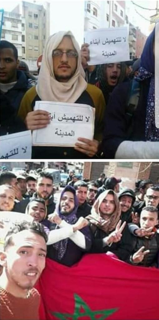 بالفيديو من القنيطرة.. احتجاج بالجلابة والفولار ضد البطالة وتفضيل النساء!!
