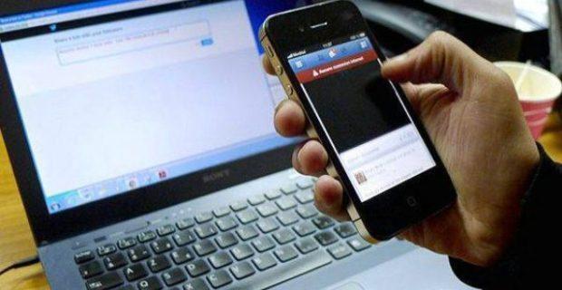 المغاربة والإنترنت.. أكثر من 22 مليون مشترك