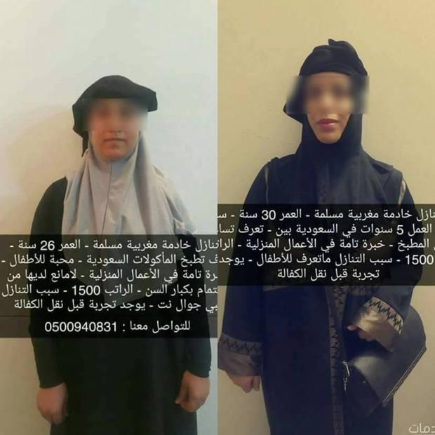 """سلطات البلد تحقق في عرض بعضهن للبيع.. مغربيات """"مُستعبَدات"""" في السعودية!"""