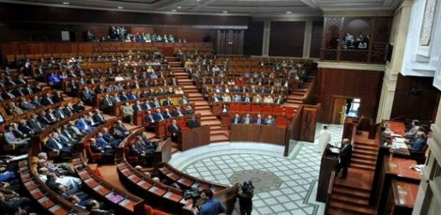 للمصادقة على مشروعي قانون.. دورة استثنائية للبرلمان