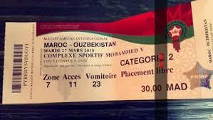 ودية المغرب وأوزباكستان.. إقبال متوسط على تذاكر المباراة