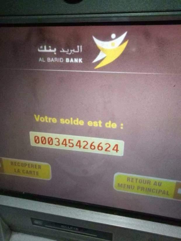 هاك الفلوس ردهم ولا المحكمة.. خطأ تقني يضخ الملايين في حسابات بعض زبناء بريد بنك!!