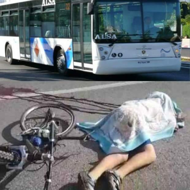 بالصور من أكادير.. طوبيس قتل تلميذ!