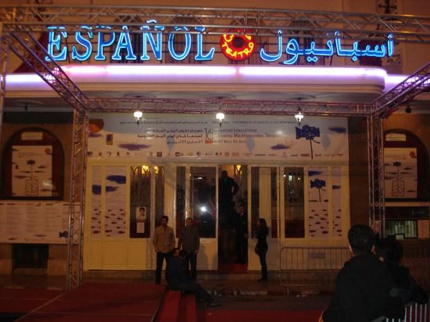 """إشكالية الحرية و الابداع..مهرجان تطوان السينمائي يطرح""""علاقة السينما بالحريات"""""""