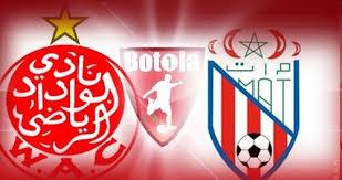 مدرب المغرب التطواني: التعادل مع الوداد بطعم الفوز