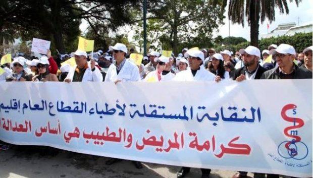 إضراب واحتجاجات.. نقابة الأطباء القطاع العام تتجه نحو التصعيد