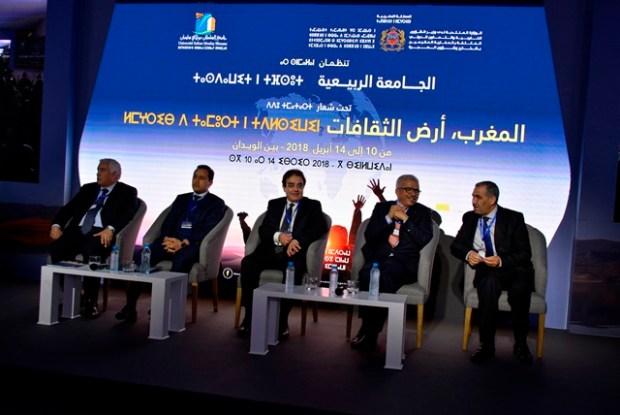 شباب مغاربة ديال برّا.. نقاشات في بني ملال
