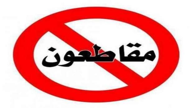 فنانون ومشاهير تعرضوا لهجومات وصفحة اتهمت ببيع الماتش.. كواليس من حملة المقاطعة
