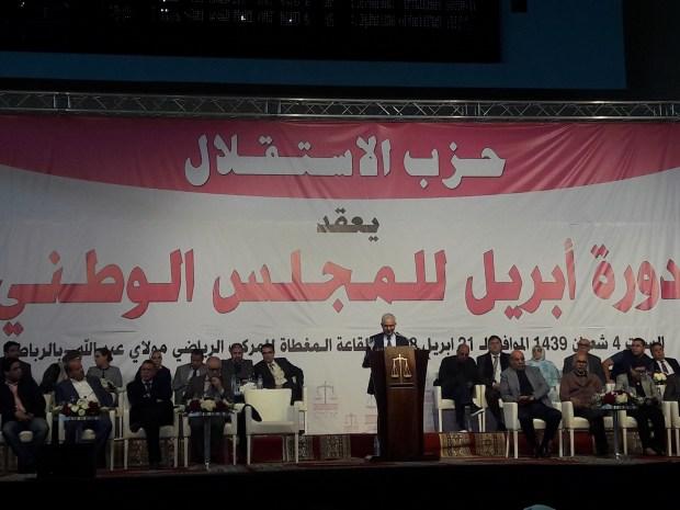 بركة خرج ليها نيشان: الموقع الطبيعي لحزب الاستقلال اليوم هو المعارضة