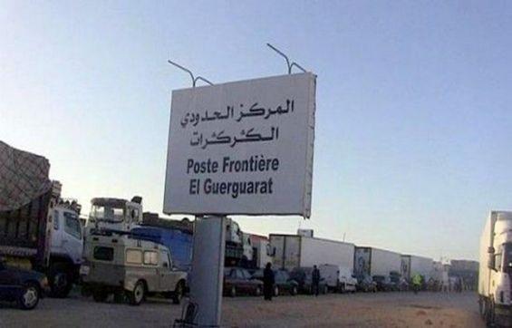 المعبر الحدودي الكركرات.. إحباط عملية تهريب 653 كيلو من الحشيش