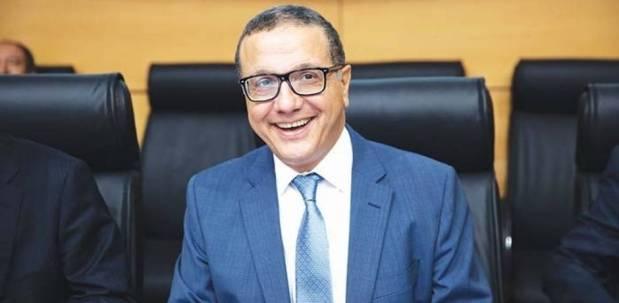في تونس.. بوسعيد رئيسا لمجلس محافظي البنك الإسلامي