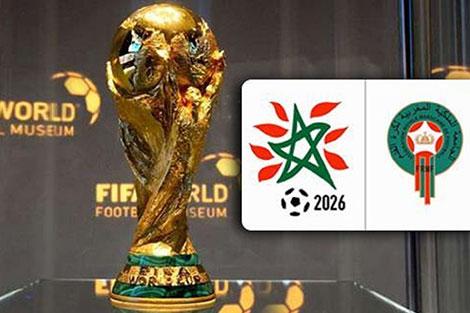 مونديال 2026.. لبنان تعلن دعم ملف المغرب
