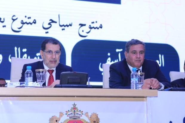 بشرى لسكان جهة مراكش آسفي.. الحكومة غادير ليكم 225 مشروع ب15 مليار درهم
