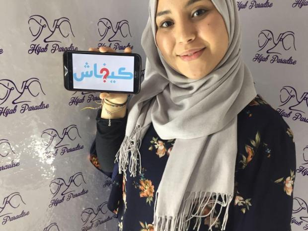 الأول من نوعه في إيطاليا.. شابة مغربية تخلق الحدث بافتتاحها لأول محل للمحجبات (صور)