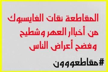 FB_IMG_1525111400155