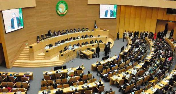 أديس أبابا.. اختيار المغرب لاستضافة المؤتمر الأممي لوزراء المالية الأفارقة