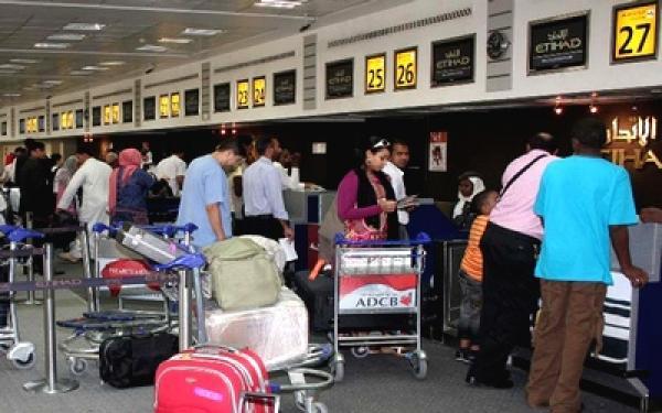 ماشي أول مرة.. عبث في حقيبة مسافرة عبر لارام