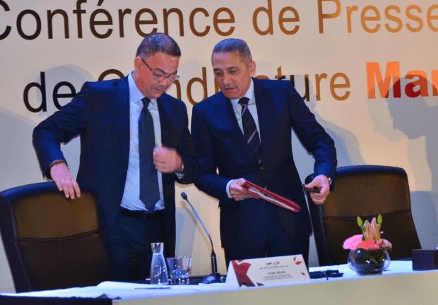 مونديال 2026.. لجنة مغربية في إنكلترا لكسب الدعم