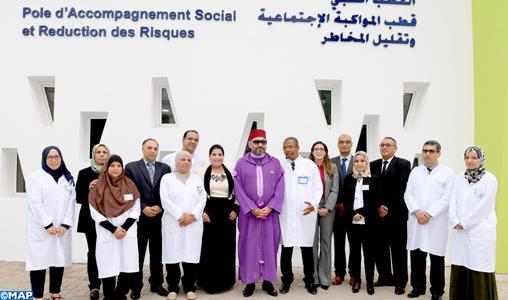 بقيمة 6,5 ملايين درهم.. الملك يدشن مركزا لطب الإدمان في الدار البيضاء