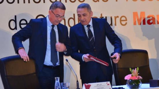مولاي حفيظ العلمي: سنبرز قدرتنا على تنظيم كأس عالمية أصيلة ومربحة