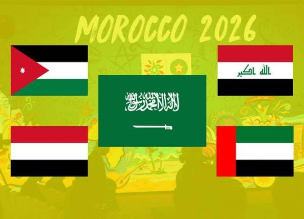 السعودية والإمارات والعراق والأردن والكويت والبحرين ولبنان.. العرب الذين قتلوا الحلم المغربي